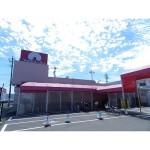 アオキスーパー萩原店:徒歩34分(周辺)